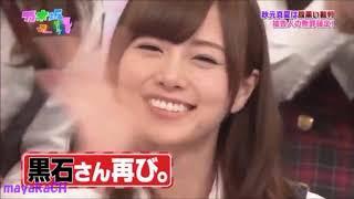 白石麻衣 感動して涙 【火曜サプライズ】乃木坂46 まいやん