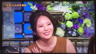 【さんま御殿】伊東紗冶子がちょっとホラー   あさこもこの顔。。 4 10放送
