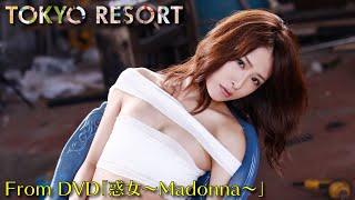 神室舞衣「Mistress〜Madonna〜」グラビア