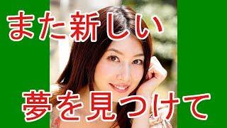小林恵美、芸能界引退を発表 9月末で事務所退社「35歳で一つの区切り」