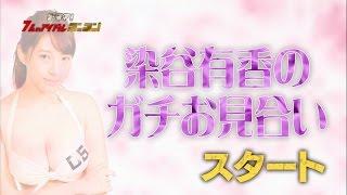 #22/ドラマ!7人のアイドルゴーゴー!