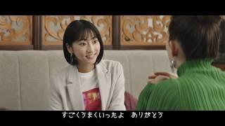 駅前留学NOVA 2020 TV CM「チャレンジ」篇(30秒 version)