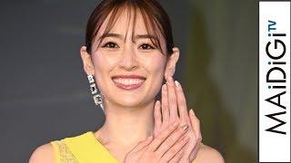 泉里香、「ネイルは気分を上げてくれる」 「ネイルクイーン2019」受賞