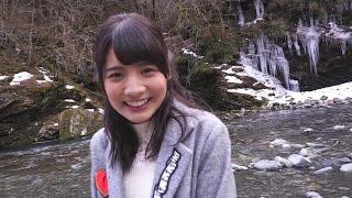 【絶景告白】三十槌の氷柱×松永有紗②