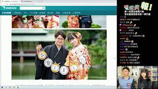 【電玩瘋報】《Final Fantasy VII 重製版》在日本播出 7 分鐘電視廣告、因《快打旋風》結緣 知名電競選手 Fuudo 宣布與寫真女星倉持由香結婚
