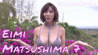 Eimi Matsushima 松嶋えいみ Compilation 7