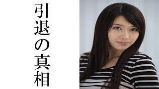 【衝撃】小林恵美の芸能界引退の本当の真相がやばすぎた!!!