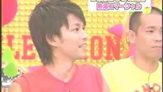 相澤仁美さんの熱湯コマーシャル 200708
