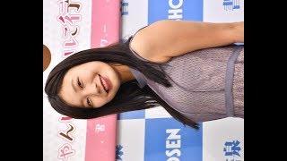 ✅  女優でグラビアタレントの小倉優香が23日、都内にて、「小倉優香カレンダーブック2020」(講談社)の発売記念イベントを開催した。