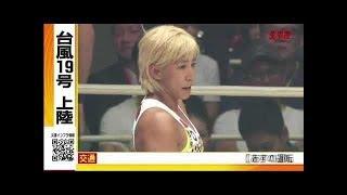 RIZIN.19 【Seo Hee Ham VS Miyu Yamamoto】 【ハム・ソヒ VS 山本美憂 】