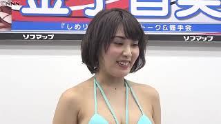 金子智美 水着攻めすぎて事務所に怒られる