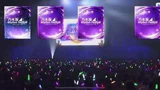 [乃木フェス]桜井玲香ありがとうガチャType-A 2回目