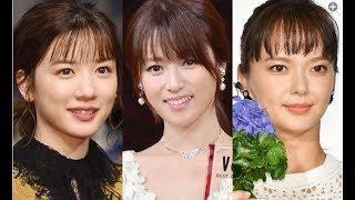 深田恭子、多部未華子と永野芽郁と会食で「大反省」 – 「一般ニュース」