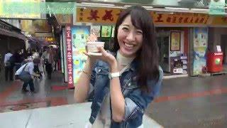 染谷有香の癒され女子旅 in マカオ / Mok Yi Kei(莫義記)のドリアンアイス 食レポ!?