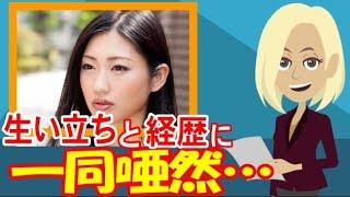 壇蜜、電撃結婚!夫の人気漫画家・清野とおる。生い立ちと経歴がヤバすぎた…<ニュースの泉>