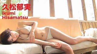 【久松郁実 Ikumi Hisamatsu】JP ch MOVIES #3