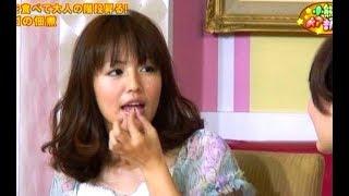 磯山さやかさんの「伸びる~」 (200905)