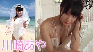 くびれの女王 川崎あやが大胆ハイレグ|Queen of constriction Aya Kawasaki is bold high leg