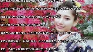 TOKIOリーダーと菊池梨沙(24)の結婚 私の占い付属