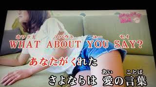 STOP THE MUSIC 安室奈美恵 橘花凛