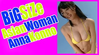 BiG SiZe TV | AsianWoman | Best Japanese | 今野杏南  Anna Konno #13