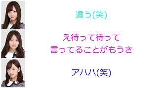 【文字起こし】新内「3、2、1」桜井玲香「ゼロ!」【乃木坂46の「の」#321】