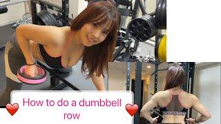 【How to do a dumbell row】背中を鍛える!くびれが目立つようになります♪