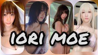 IORI MOE ( 伊織もえ ) Kawai Video