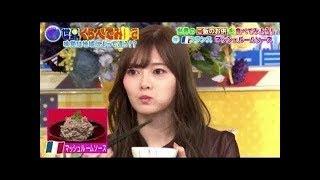 乃木坂46 白石麻衣「世界くらべてみたら」2020-02-26