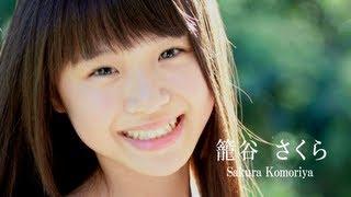 籠谷さくら 国民的美少女2012