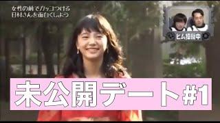 【HD】パシフィックヒム  中川可菜 どこにもない映像PART1