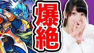 【モンスト】神谷えりなが爆絶・ニライカナイに挑戦!