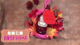 小島瑠璃子「世界中で人気のズパゲッティ」に挑戦!