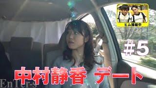 【パシフィックヒム】 中村静香 5/11