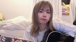4.11〔菜乃花 趣味②少しだけ弾けるギター〕