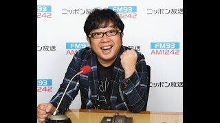 パパ天野ひろゆき・ママ羽田美智子・長女泉里香の『隕石家族』がラジオでクイズ対決