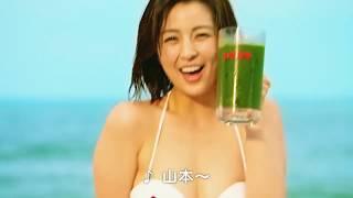 柳ゆり菜 cm