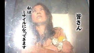 相澤仁美さんの「ミサイルになってきます!」 (200905)