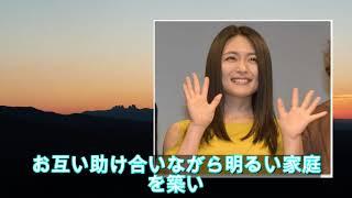 川村ゆきえ、back numberのドラム・栗原寿と結婚「安心感を与えてくれる存在」