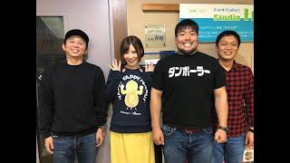 2019.02.10 有吉弘行のSUNDAY NIGHT DREAMER アフタートーク