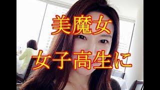 美魔女グラドル岩本和子42が女子高生の制服を着た結果wwwww(画像あり)  NEWSまとめもりー|2chまとめブログより