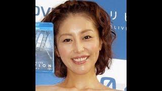 ✅  グラビアアイドルでタレントの熊切あさ美(39)が31日、自身のインスタグラムを更新。6月17日に発売する写真集「Bare Self 熊切あさ美写真集」(双葉社)のアザ―カットを公開した。…