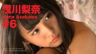 浅川梨奈/Nana Asakawa GRAVURE MOVIES #6