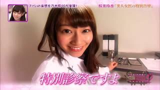 美人すぎる桜井玲香 「どんどん熱くなってますよ」