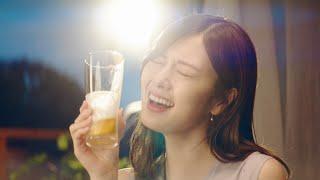 乃木坂46 白石麻衣 仕事の後のビールに「あ~」可愛いすぎるリアクション! 菅田将輝・中村倫也らオールスターキャスト共演  『アサヒスーパードライ』新TVCM「2020年、みんなの夏。」