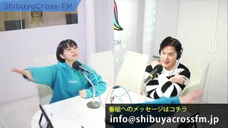 【時東ぁみの防災士RADIO】2020.01.08 放送分 MC 時東ぁみ 江崎洋幸