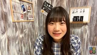 藤崎未夢(MIYU FUJISAKI) 2020/07/17 19:00