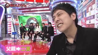 【嵐にしやがれ】ニノミ屋 深田恭子さんが嵐で恋人選ぶ!