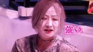 【ピラミッドダービー】愛川ゆず季 粉まみれで顔面真っ白! Japanese girl flour face