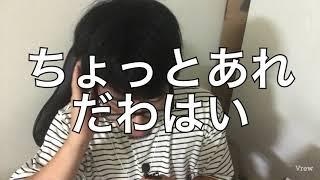 プレゼント企画!桜井玲香26歳の誕生日